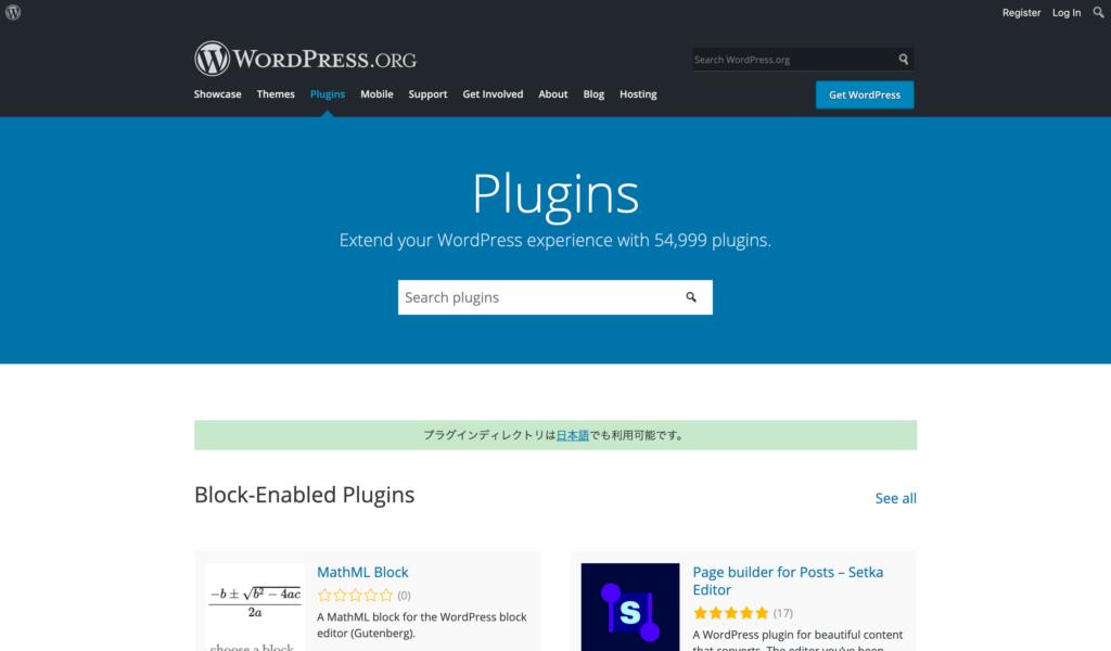 WordPressプラグイン SNS Count Cache Ver. 1.1.3 リリースのお知らせ | Pocket仕様変更への対応